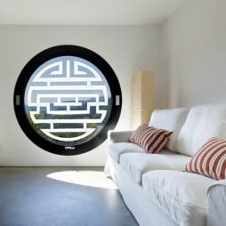 Stickers vitre occultant, japonaise